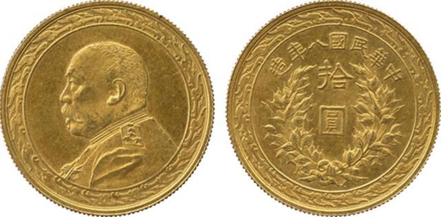 COINS. CHINA - REPUBLIC, GENERAL ISSUES. Yuan Shih-Kai : Gold 10-Dollars, Year 8 (1916), uniformed b