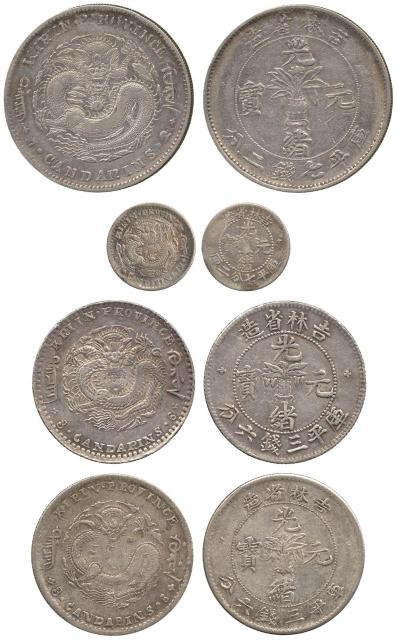 Coins. China – The Viking Collection of Chinese Coins. Empire, Provincial Issues. Kirin Province : S