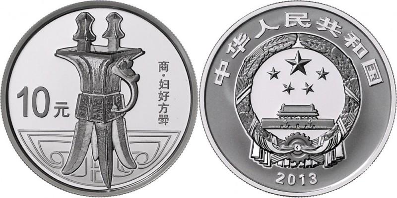 ChinaVolksrepublik seit 1949.10 Yuan Silber (1 Unze) 2013 Gefae der Bronzezeit. 2. Ausgabe. Vierfui