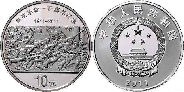 ChinaVolksrepublik seit 1949.10 Yuan Silber (1 Unze) 2011 60. Jahrestag der Revolution. Revolutiona