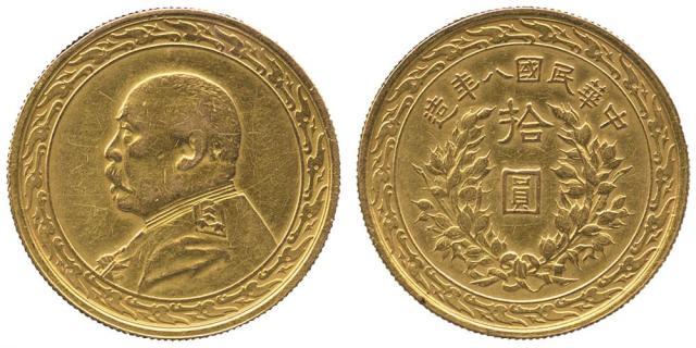 Coins. China – Republic, General Issues. Yuan Shih-Kai : Gold 10-Dollars, Year 8 (1919), Obv militar