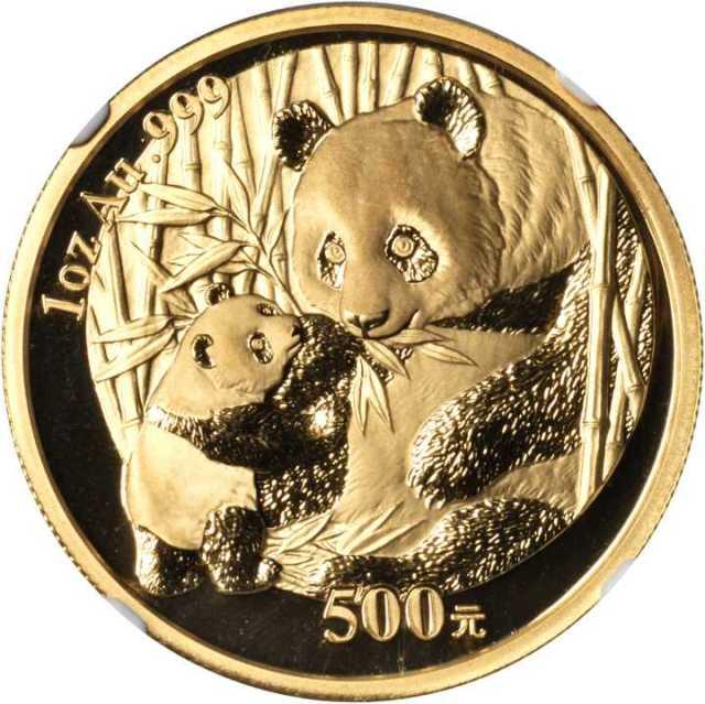 2005年熊猫纪念金币1盎司 NGC MS 68