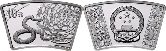 ChinaVolksrepublik seit 1949.10 Yuan Silber (facherformig) 2013 Jahr der Schlange. 1 Unze. KM -, Sc