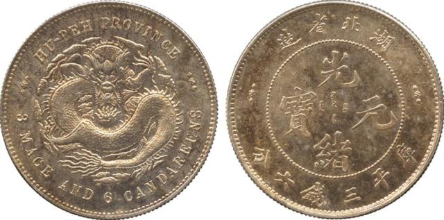 COINS. CHINA - PROVINCIAL ISSUES. Hupeh Province : Silver 50-Cents, ND (1895-1905) (KM Y126; L&M 183