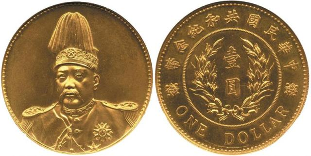 CHINA, CHINESE REPUBLIC COINS, Gold Coin, Yuan Shih-Kai: Gold Dollar, ND (1914), founding of the Rep