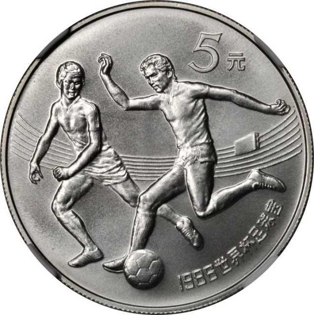 1986年第十三届世界杯足球赛纪念银币1/2盎司控球动作(磨砂) NGC PF 68