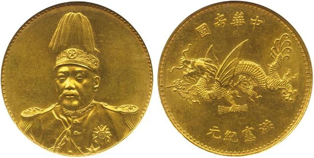 COINS. CHINA – GENERAL ISSUES. Yuan Shih-Kai : Gold Dollar, ND (1916), on the installation of Yuan S