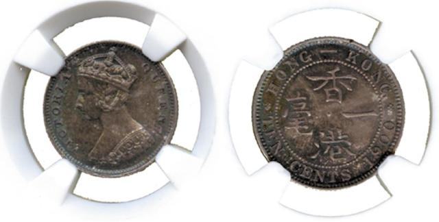 Coins. China – Hong Kong. Victoria: Silver 10-Cents, 1900 (Ma C18; KM 6.3). In NGC holder graded MS6