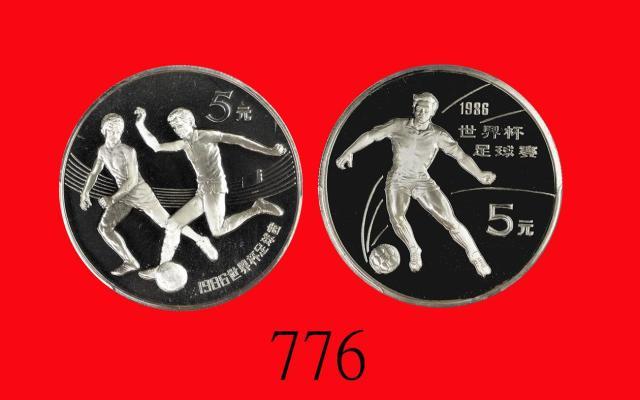 1986年第十三届世界杯足球赛纪念银币1/2盎司2枚 PCGS Proof 69