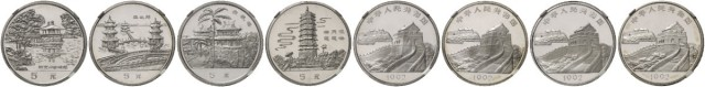 1992年台湾风光(第1组)纪念银币15克全套4枚 完未流通