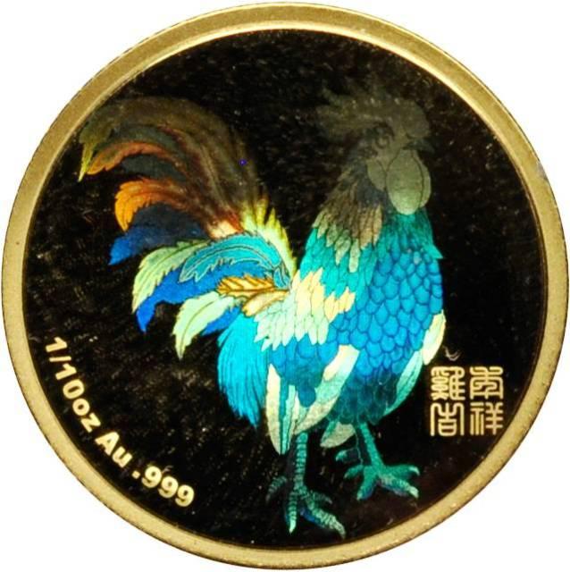 2005年乙酉(鸡)年生肖纪念彩色金币1/10盎司 完未流通
