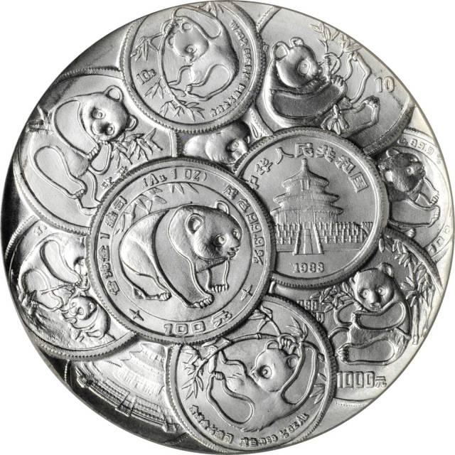1991年熊猫金币发行10周年纪念银章3.3两 NGC MS 68