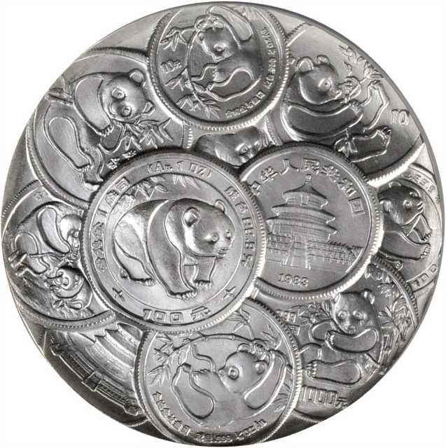 1991年熊猫金币发行10周年纪念银章3.3盎司 NGC MS 69