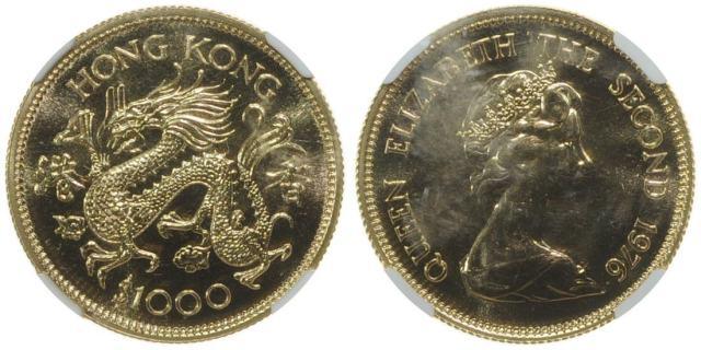 1976年香港龙年一仟圆金币,NGC MS65