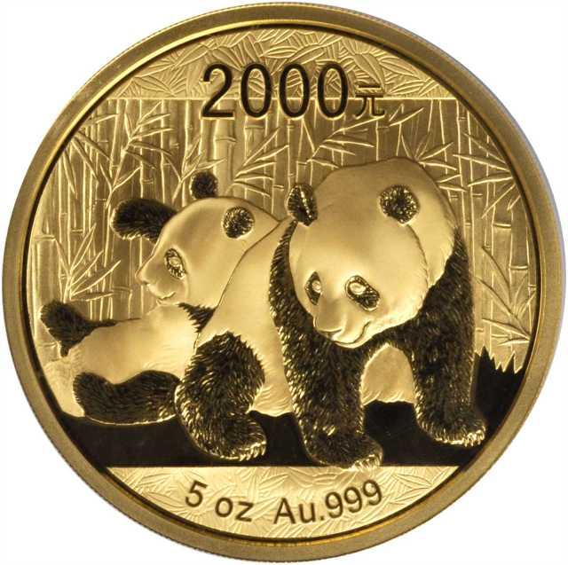 2010年熊猫纪念金币5盎司 NGC PF 70