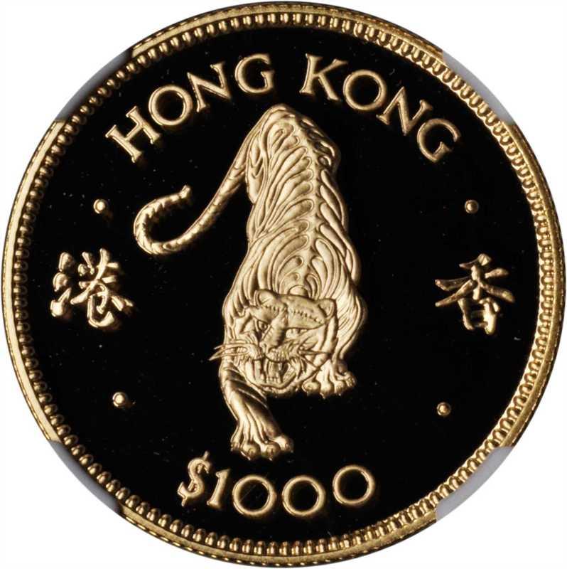 1986年1,000元,生肖系列,虎年。