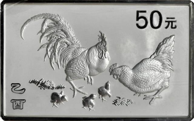 2005年乙酉(鸡)年生肖纪念银币5盎司 完未流通