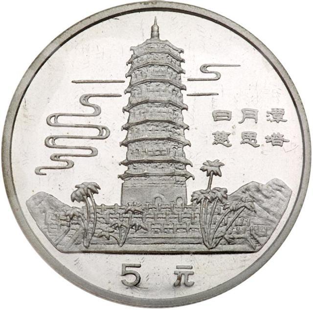 1992年台湾风光(第1组)纪念银币15克全套4枚