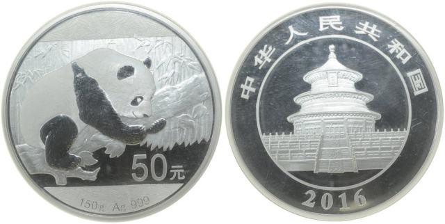 2016年熊猫纪念银币150克 NGC PF 69