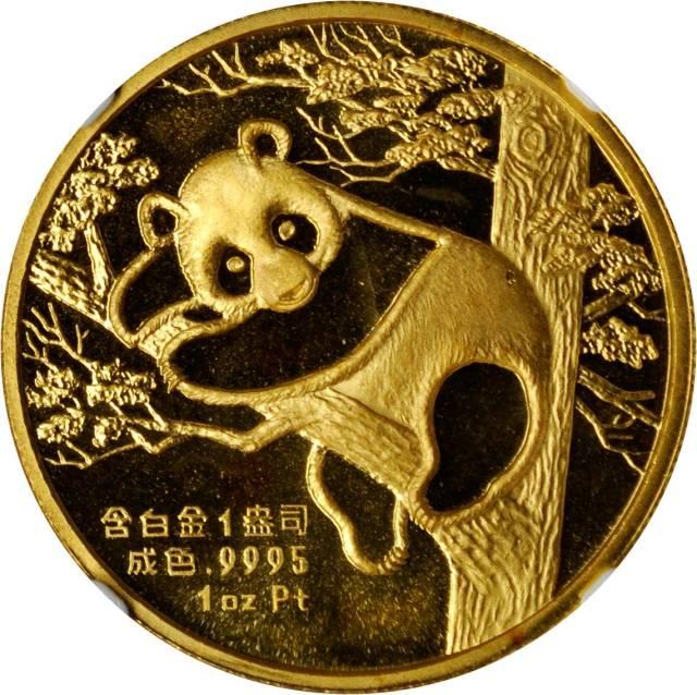 1988年熊猫纪念铂币1盎司 NGC PF 66