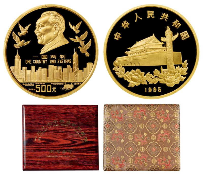 香港回归5盎司金币