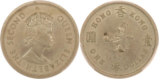 1970H香港错体壹圆,部分边错体,PCGS AU58,前辈藏家之香港错体币