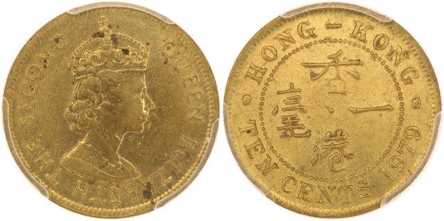1979香港错体壹毫,漏安全边,重量2.93克,PCGS MS61,前辈藏家之香港错体币