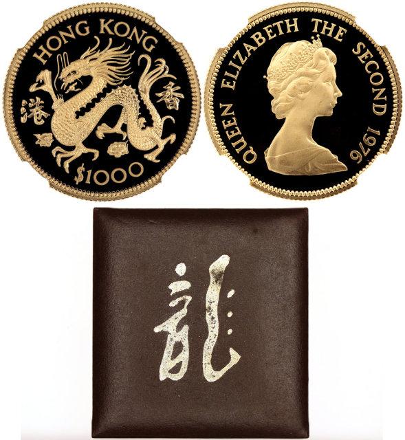 香港1976龙年精装金币,面值1000圆,NGC评级PF69,连原装盒,香港钱币