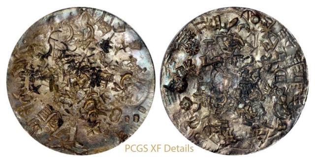 台湾省造老公银 PCGS XF Details