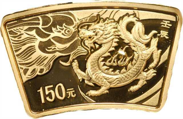 2012年壬辰(龙)年生肖纪念金币1/3盎司扇形 NGC PF 69