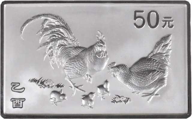 2005年乙酉(鸡)年生肖纪念银币5盎司 NGC PF 69