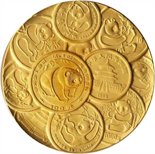 1991年3.3盎司镀金铜章。熊猫系列。
