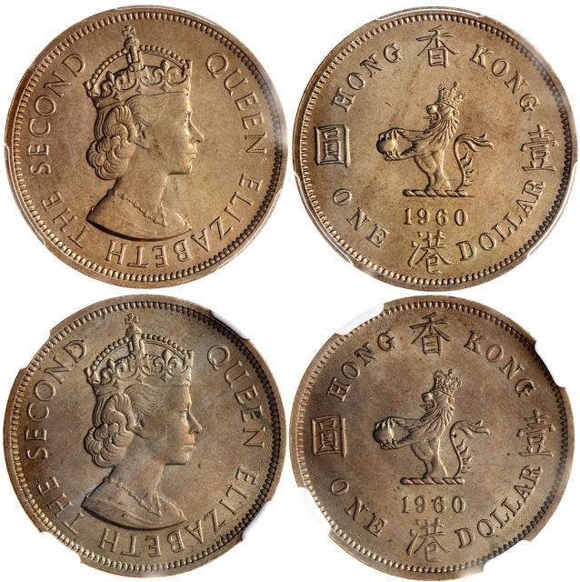 1960-H香港1元2枚一组,分别评PCGS MS65及NGC MS64