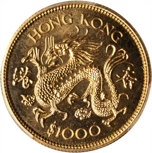 1876-87年1000元十二枚生肖系列套币。
