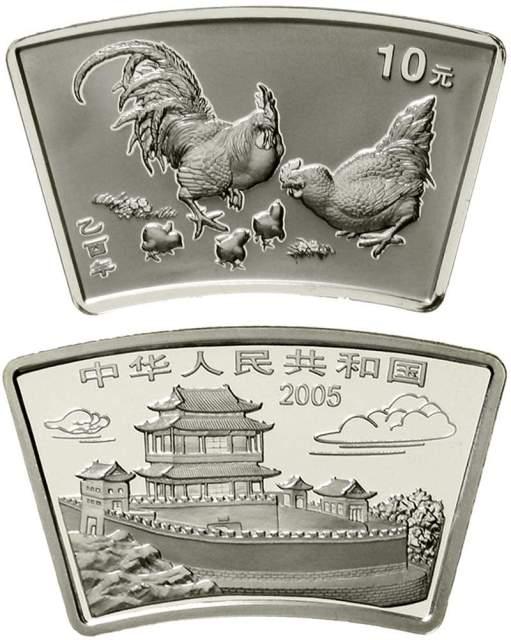 2005年乙酉(鸡)年生肖纪念银币1盎司 近未流通