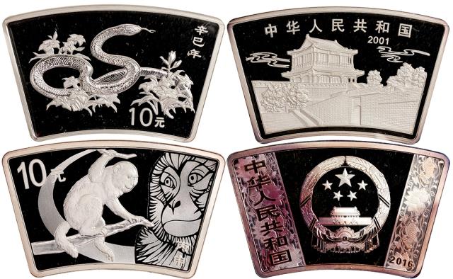 中国扇形一安士生肖银币二枚一组 完未流通