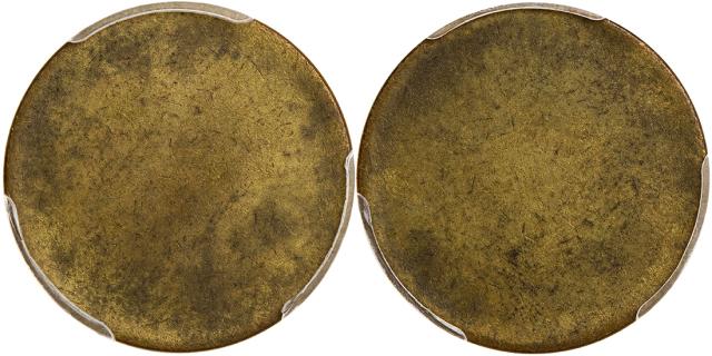 无日期,香港5毫,白片,重4.91克,PCGS MS61