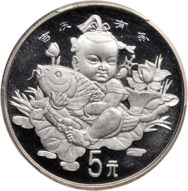 1997年5 & 10元。