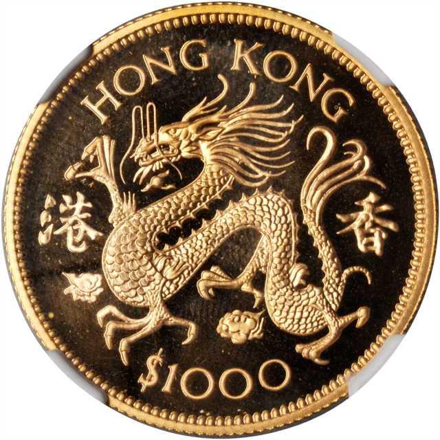 1976-87年12个生肖精製套币。生肖系列。