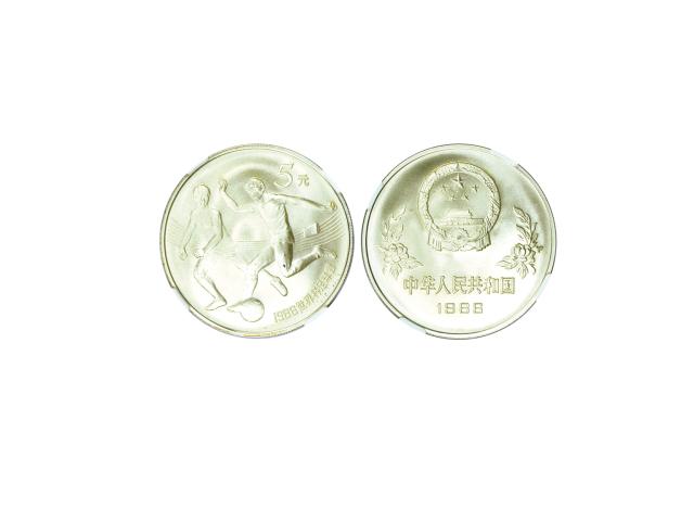 1986年第十三届世界杯足球赛纪念银币1/2盎司传球动作(磨砂) NGC PF 68