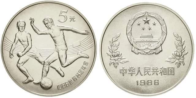 1986年第十三届世界杯足球赛纪念银币1/2盎司控球动作 完未流通
