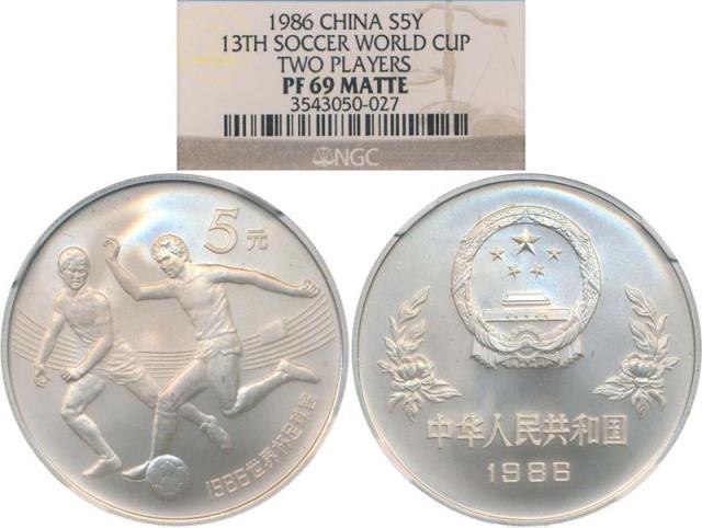 1986年第十三届世界杯足球赛纪念银币1/2盎司控球动作(磨砂) NGC PF 69
