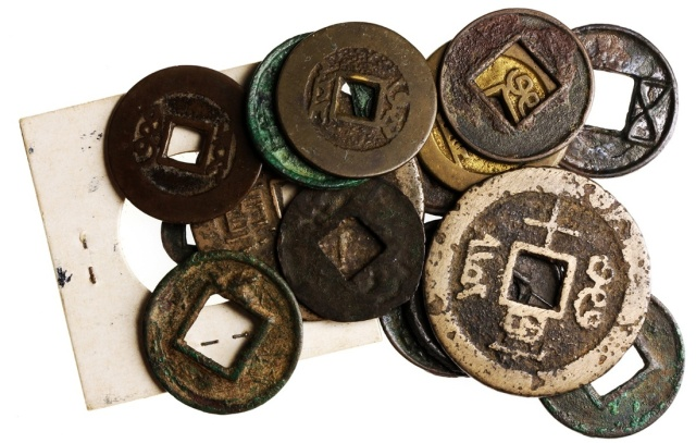 中国铜钱15枚一组 美品