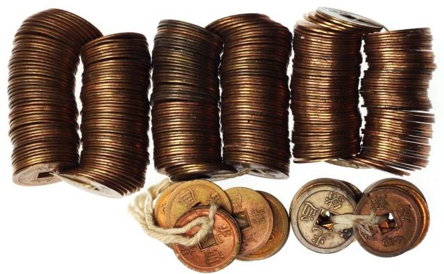 清代广东省铸造铜钱约400枚 极美品