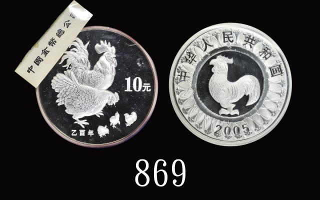 2005年乙酉(鸡)年生肖纪念银币1盎司圆形 完未流通