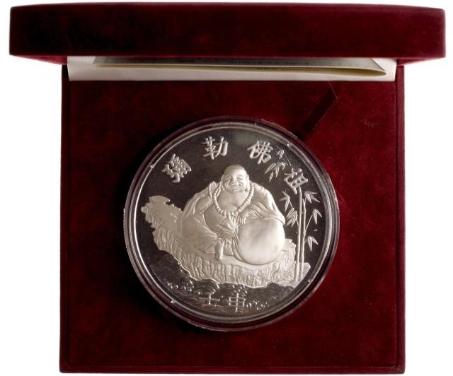 中国纪念章一组四枚 极美