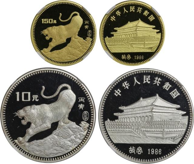 1986年丙寅(虎)年生肖纪念金银币套装 PCGS Proof 69