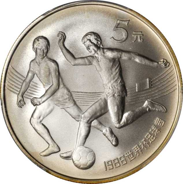 1986年第十三届世界杯足球赛纪念银币1/2盎司控球动作(磨砂) PCGS MS 68