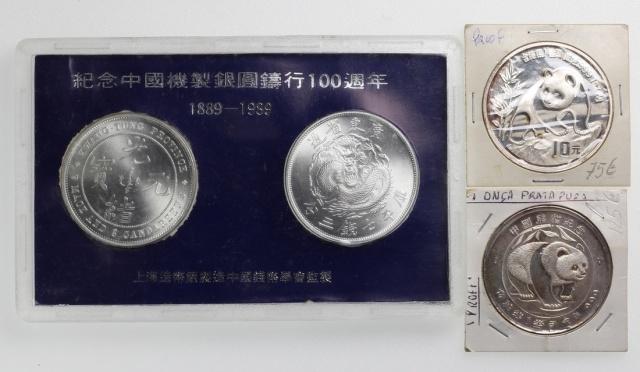 中国银币一组4枚 完未流通
