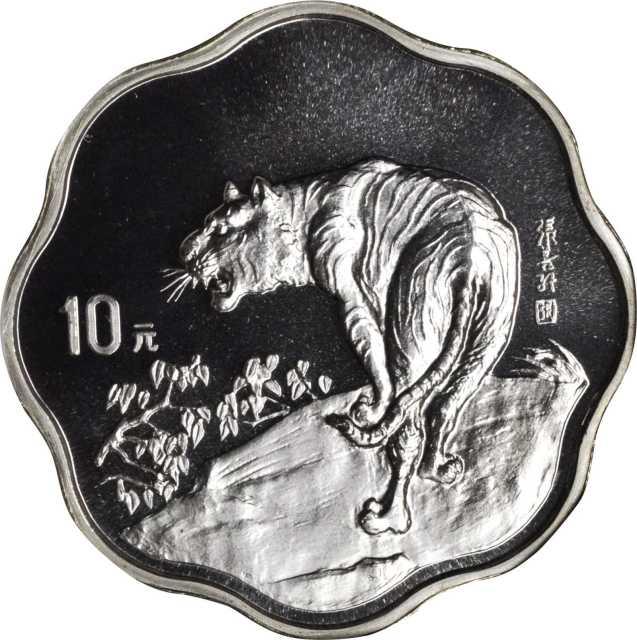 1986-2005年生肖系列现代银币一组6枚 PCGS NGC